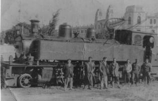 Locomotora frente al Ayuntamiento