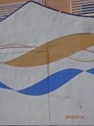 Muro Delegación del Gobierno