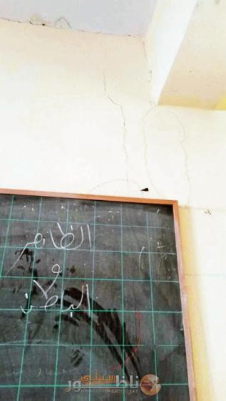 Interior escuela rural marroquí