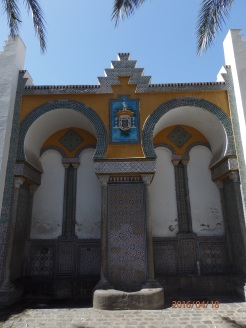 Fuente centenaria del Bombillo