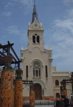 Gran torre Arciprestal