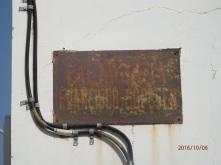 Placa en oxidación permanente