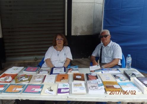 Encarna León, Feria del Libro