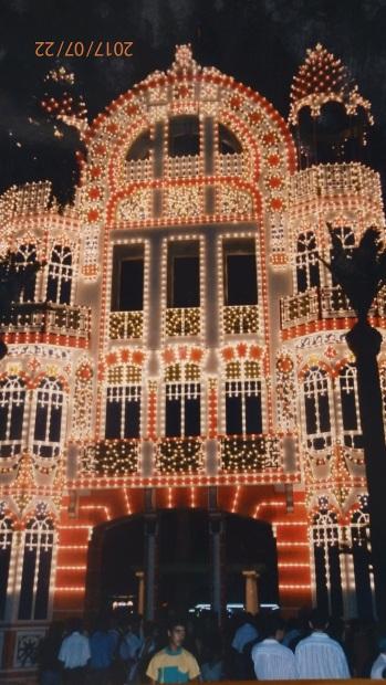 Portada Feria, década 1990