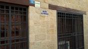Asociación Pueblo, Melilla la Vieja