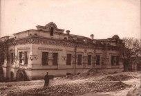 Casa Ipatiev, Ekaterimburg