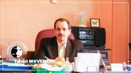 Movimiento Mohamed Taheri