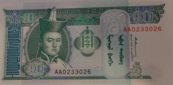 Mongolia, papel moneda