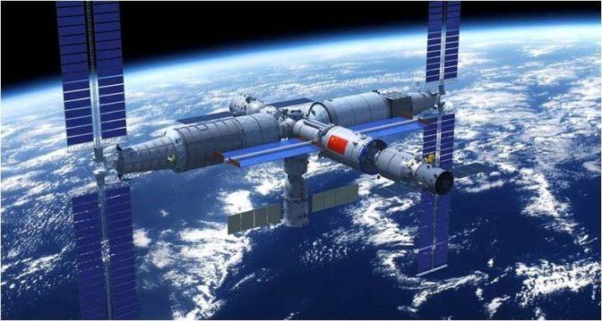Estación Espacial Tiangong